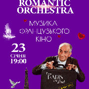 Симфонический оркестр «Romantic Orchestra» под управлением Юрия Бедника представит программу «Музыка французского кино».