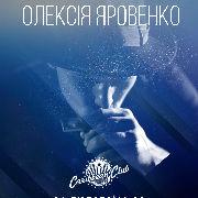 Джазовий понеділок: бенд Олексія Яровенко