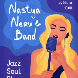 Nastya Neru and Band: Jazz, Soul, Blues.