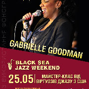 Стилистика и Импровизация в стилях Jazz, R'n'B, Gospel