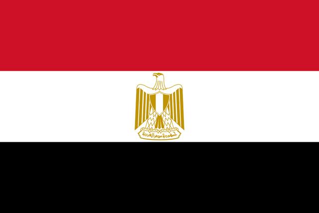 Egypte15181733281518173328