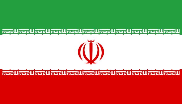 Iran15181733511518173351