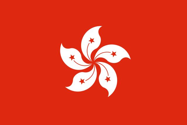 Hongkong15181737491518173749