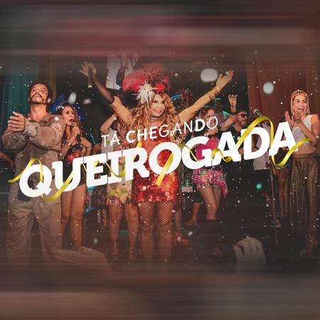 QUEIROGADA 2019