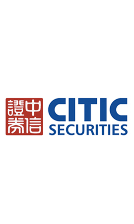 CITIC-Securities-Shanghai-2