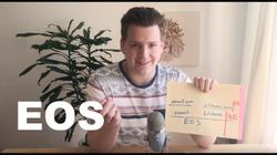 Programmer explains EOS - Ethereum killer? - Part 1