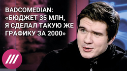 BadComedian about the failure of the Bekmambetovfilm on YouTube