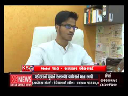 Manan Shah Hacker in News Explaining about Ransomeware Decryption