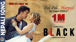 PAL PAL HARPAL | BLACK | Nepali Movie Song-2018 by Sugam Pokharel ft. Aakash Shrestha Aanchal Sharma