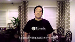 Litecoin's creator, Charlie Lee, sends a special message to thank supporters in China.