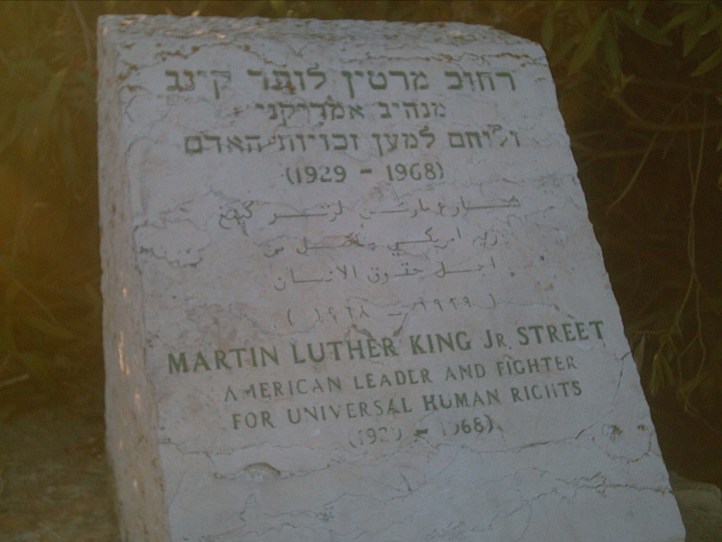 Martin Luther King Jr. Street at Liberty Bell Park in Jerusalem, Israel