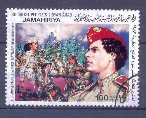 13th Anniversary of 1 September Revolution on postage stamp, Libya 1982