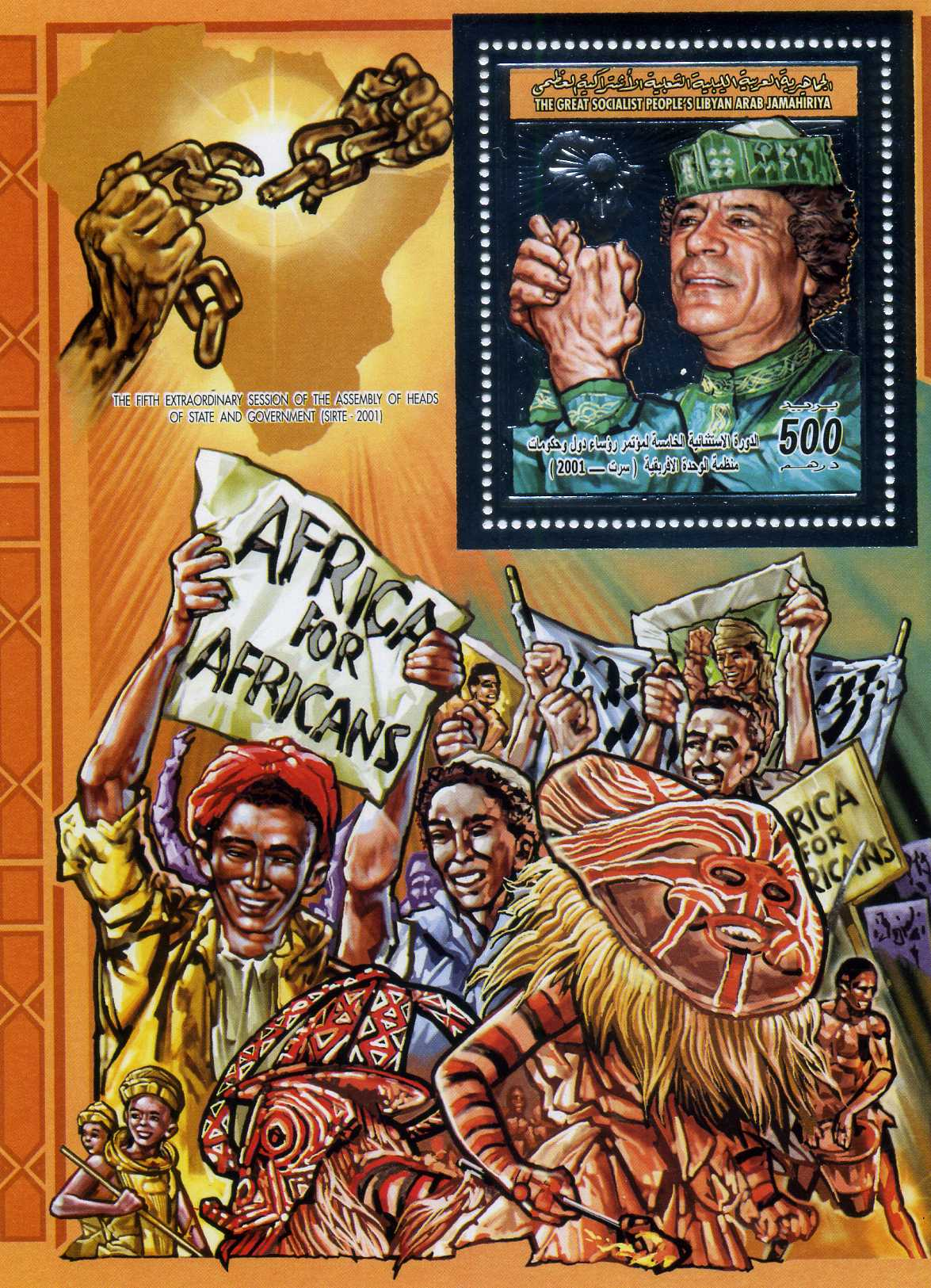 "Gaddafi on stamp: ""Africa for Africans"""