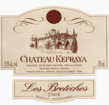 2011 Chateau Kefraya Les Breteches