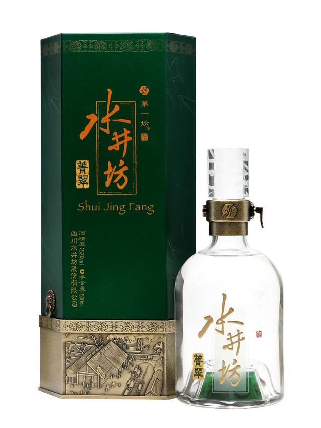 Shui Jing Fang Forest Green Baijiu