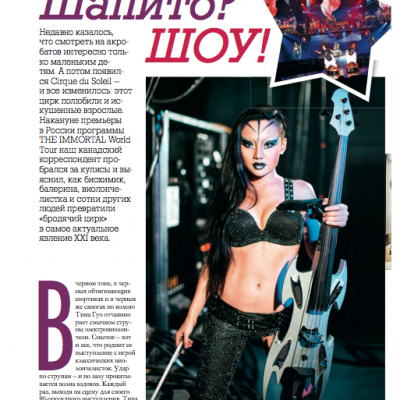 Glamour Magazine Russia