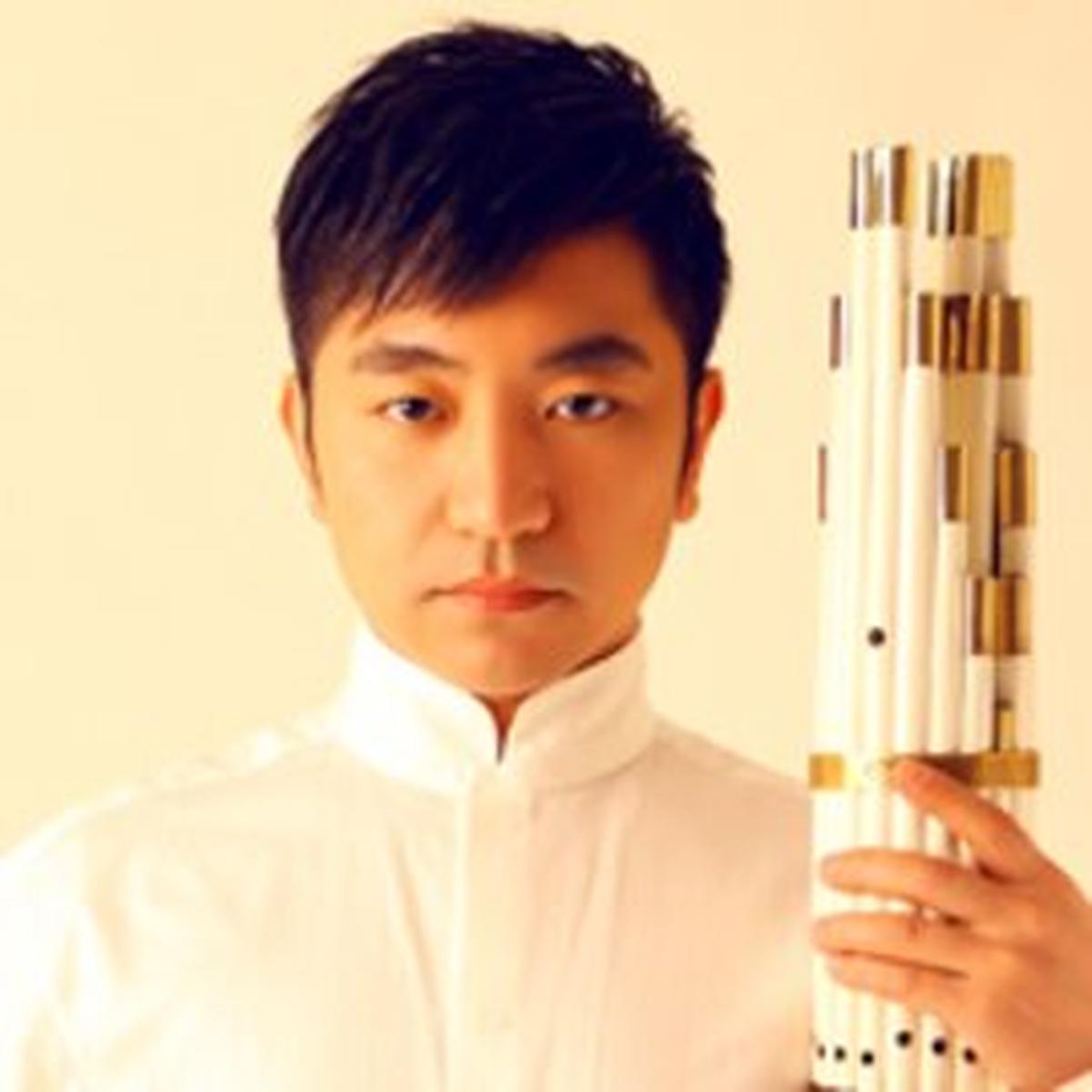 Wu Tong