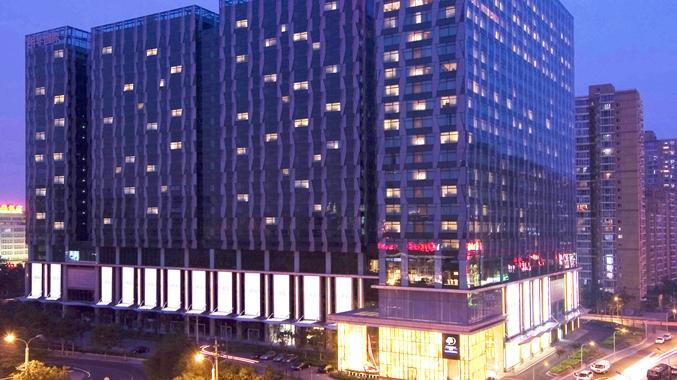Doubletree By Hilton Hotel Beijing