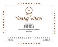 Thymiopoulos Vineyards Xinomavro Young Vines 2014