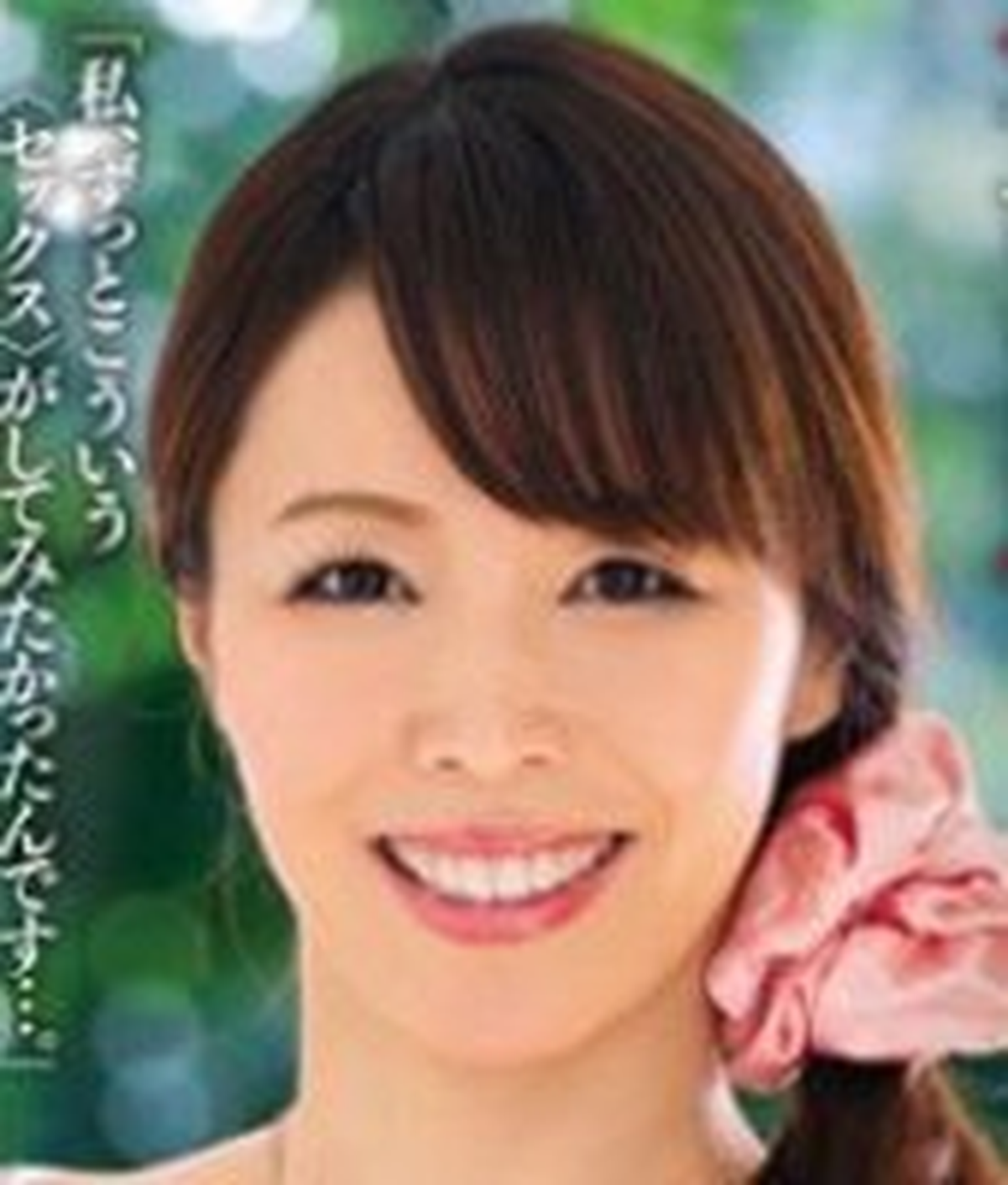Kyoko Yabuki