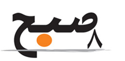 Hasht-e Sobh