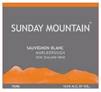 Sunday Mountain Sauvignon Blanc 2014