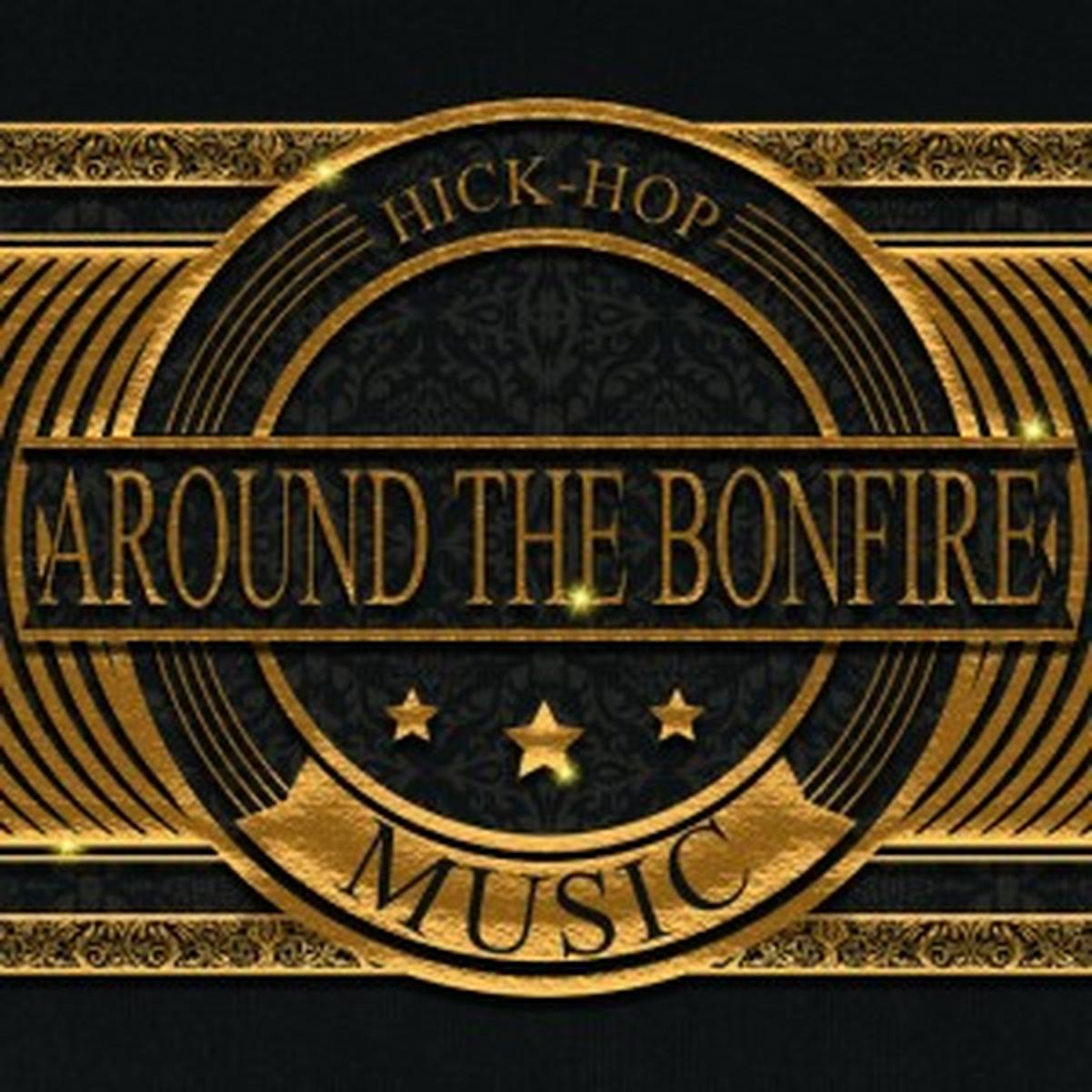 aroundthebonfire