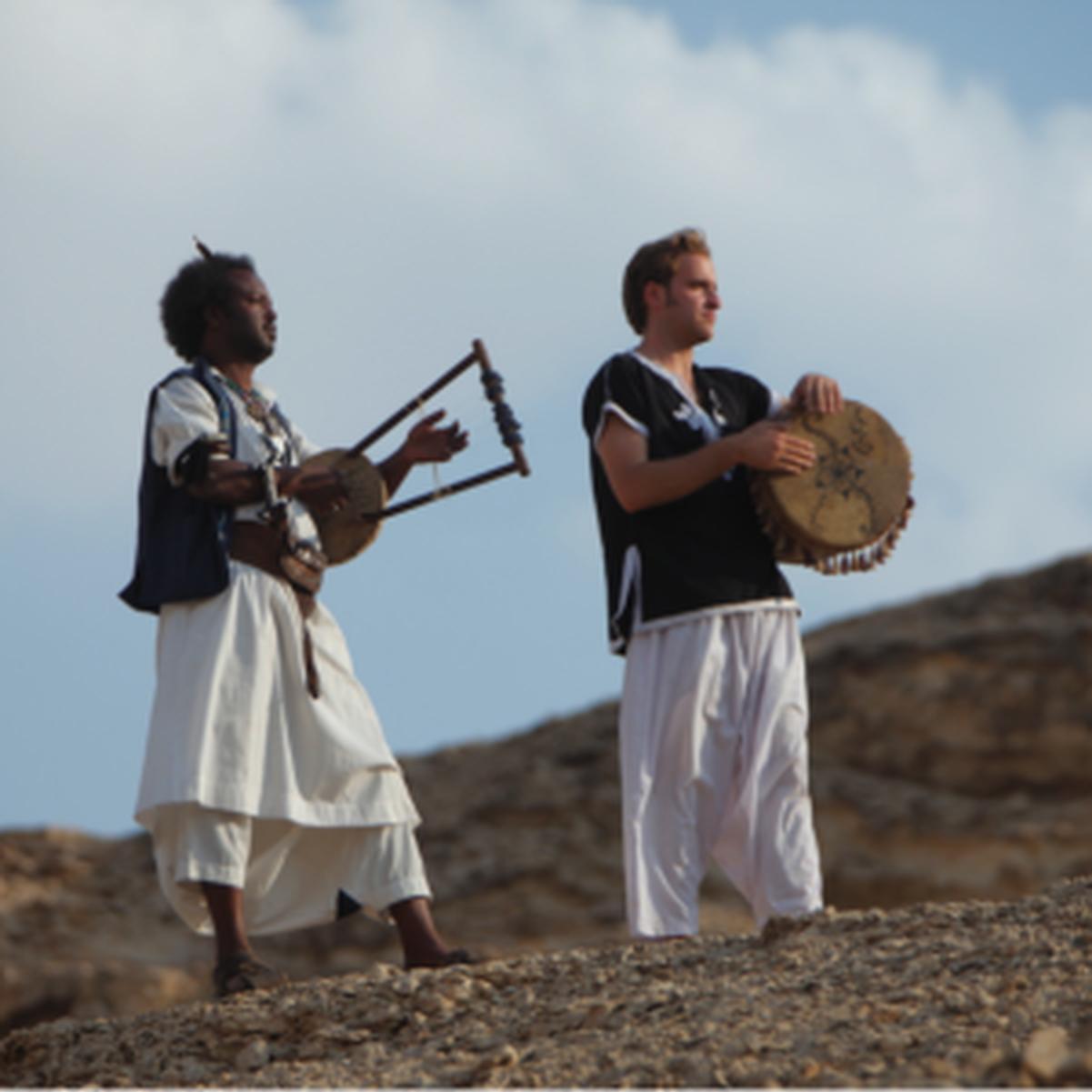 Otaak Band