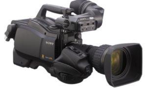 Sony-HSC-300RF-Studio-Fiber-Chain-New-with-Warranty