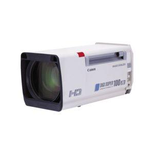 Canon DigiSuper 100xs