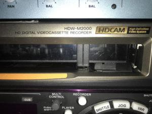 Sony HDW -M2000