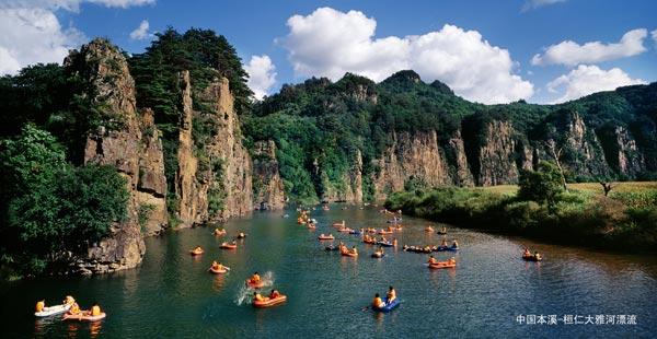 Benxi Shuidong National Park Davishunter Com