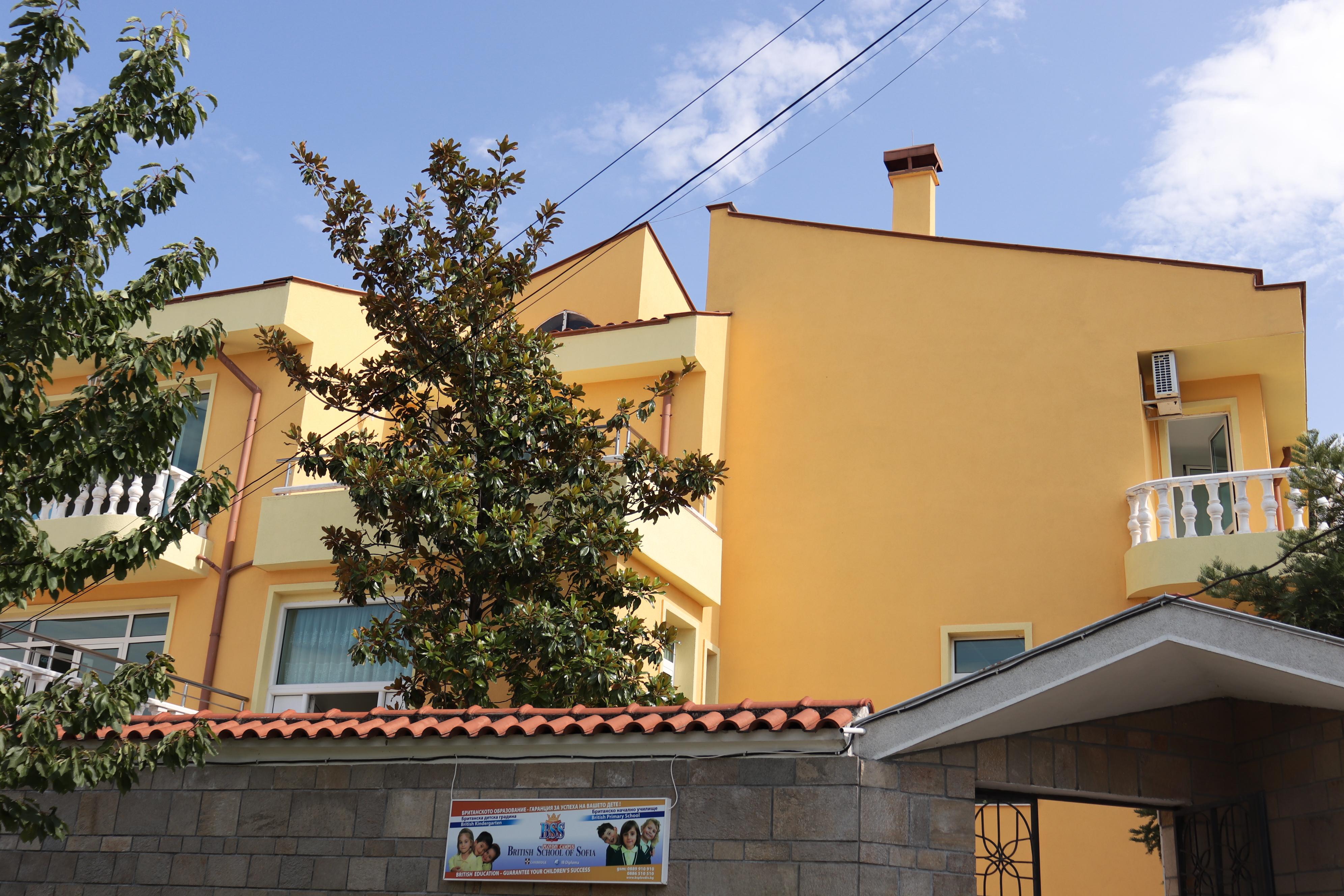 British-School-of-Sofia,-campus-Plovdiv