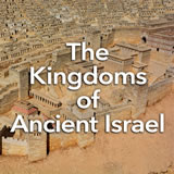 Social Studies Middle School The Kingdoms of Ancient Israel