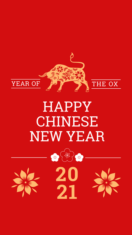 Happy Chinese New Year Simple Graphic Template
