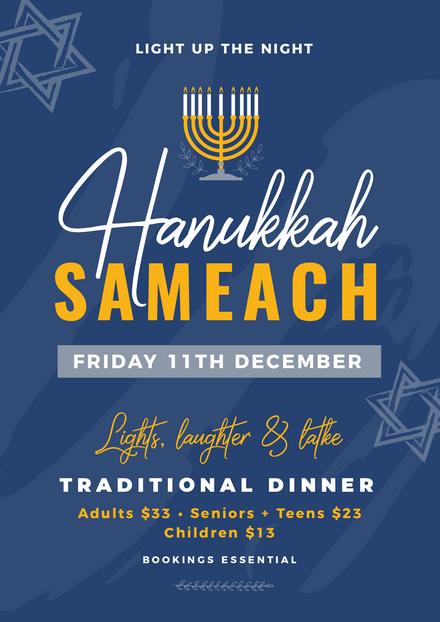 Hanukkah Dinner - Light Up the Night Blue & Yellow Template