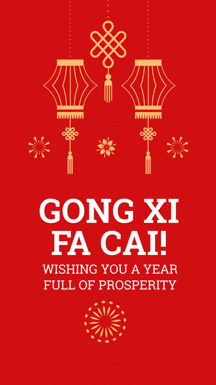 Gong Xi Fa Cai - Chinese New Year with golden lanterns