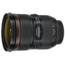 Canon-24-70-f2.8l-1459396075-thumb