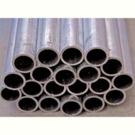 """Aluminum Pipe 8' 1.25"""""""