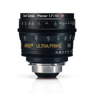 Azup_50mm-1473192719-detail