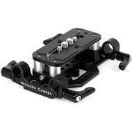 Wooden Camera Universal Baseplate 15mm