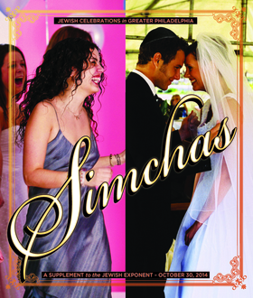 Simchas 20cover 20fall 202014 article