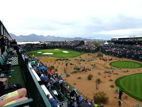 Wmpo 20150131 16 view from the skybox*600 article
