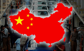 China automotive industry article