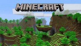 Minecraft 300x171 article