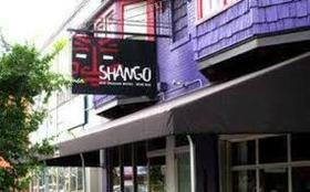 Shango logo article