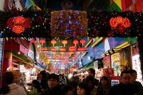 Yokohama chinatown article