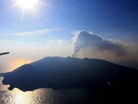 Mount shindake article