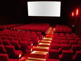 Cinema 1 article