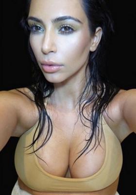 Kim kardashian selfish cover main article